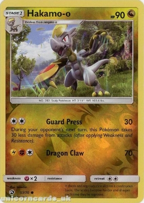 Picture of Hakamo-o 53/70 Dragon Majesty Reverse Holo Mint Pokemon Card