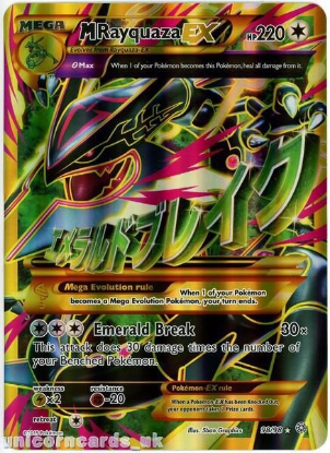 Picture of Mega M Rayquaza EX 98/99 JUMBO OVERSIZED Holo Foil Mint Pokemon Promo Card