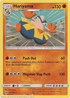 Picture of Hariyama 68/149 Sun & Moon Rare Mint Pokemon Card