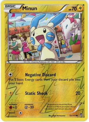 Picture of Furious Fists 32/111 Minun Reverse Holo Pokemon Card