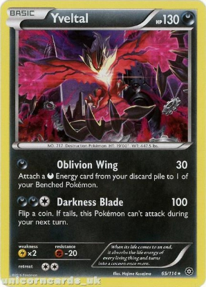 Picture of Yveltal 65/114 :: Steam Siege ::  Rare Holo Mint Pokemon Card