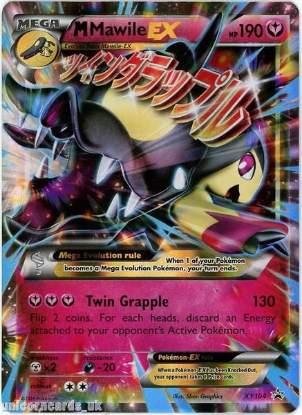 Picture of Mega M Mawile EX XY104  JUMBO OVERSIZED Holo Pokemon Card