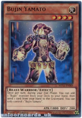 Picture of MP14-EN069 Bujin Yamato Ultra Rare 1st Edition Mint YuGiOh Card