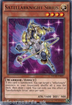Picture of NECH-EN027 Satellarknight Sirius Rare 1st Edition Mint YuGiOh Card