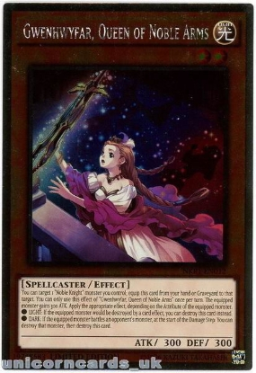 Picture of NKRT-EN012 Gwenhwyfar, Queen of Noble Arms Platinum Rare Mint YuGiOh Card