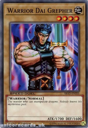 Picture of SBAD-EN035 Warrior Dai Grepher Common 1st Edition Mint YuGiOh Card
