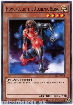 Picture of SDHS-EN018 Homunculus the Alchemic Being 1st Edition Mint YuGiOh Card