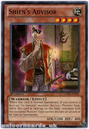 Picture of SDWA-EN022 Shien's Advisor 1st Edition Mint YuGiOh Card