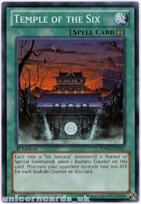 Picture of SDWA-EN031 Temple of the Six 1st Edition Mint YuGiOh Card