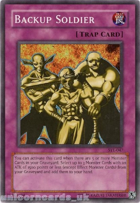 Picture of SYE-047 Backup Soldier Common UNL Edition Vintage Mint YuGiOh Card