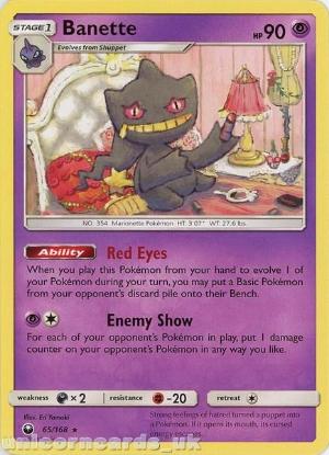 Picture of Banette 65/168 :: BDRN :: Rare Mint Pokemon Card