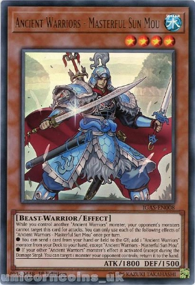 Picture of IGAS-EN008 Ancient Warriors - Masterful Sun Mou Ultra Rare 1st Edition Mint YuGiOh Card