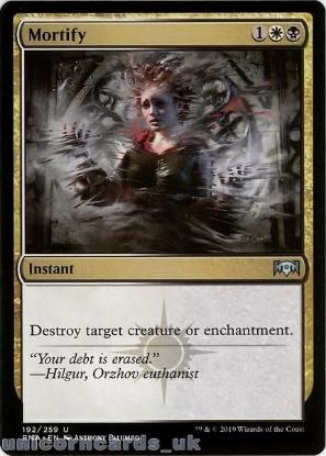 Picture of Mortify Uncommon Mint MTG Card :: Throne of Eldraine Brawl Decks ::