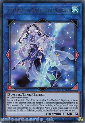 Picture of DUOV-EN025 Yuki-Onna, the Absolute Zero Mayakashi Ultra Rare 1st Edition Mint YuGiOh Card