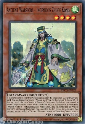 Picture of ETCO-EN023 Ancient Warriors - Ingenious Zhuge Kong Super Rare 1st Edition Mint YuGiOh Card