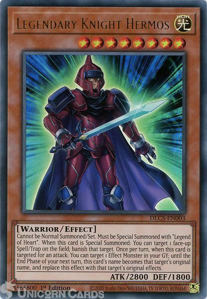 Picture of DLCS-EN003 Legendary Knight Hermos Ultra Rare 1st Edition Mint YuGiOh Card
